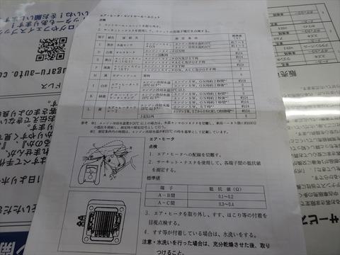 DSC04423_R