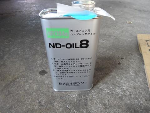 DSC03992_R